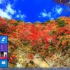 Windows 10テクニカルプレビューをインストールしてみた