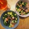 ハワイのポキのタレを使った夏野菜ヘルシーのっけ丼!