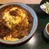 北海道・岩内郡・岩内町で道の駅でも紹介されてる人気の洋食店「鈴や」に行ってみた!!~人気メニューの「オムライス&ビーフシチュー」は、トロトロ、フワフワのオムライスにコクと深みがあるビーフシチューの組み合わせが最高だった!!~