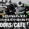 【Z900RS】早くも新モデル発表!?2020年新カラーはイエロータイガーだ!