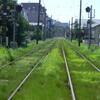夏の世田谷線