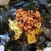 海苔納豆ペペロンチーノ 納豆嫌い克服用