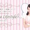 【制作実績】和田さやかさんのブログヘッダー制作しました