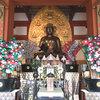 奈良に春を告げる行事【薬師寺「修二会花会式」】