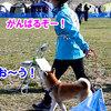JKC 埼玉ブロック 1
