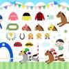 レース結果から見つける次走注目馬!! 2/10(日)東京・京都・小倉 予想とレース結果