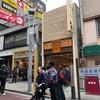 火曜 文具 神楽坂 山田製 原稿用紙 満寿屋との比較