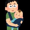 育児の筋トレへの影響とその改善策