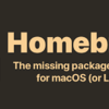 Mac Homebrew で Error: Cask XXXX exists in multiple taps: と言われた場合