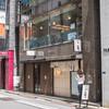 銀座そば所よし田@東京都中央区銀座 移転後初訪問