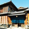 青山清利の京都の話その1