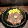 東海圏で大人気のステーキチェーン「ブロンコビリー」と「いきなりステーキ」独断と偏見による比較