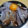 調理時間10分以内  牛肉バラ丼
