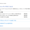 windows updateとプロクシ