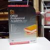 【レビュー】Microsoft Office 2010 アカデミック版を買った