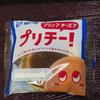 【プリン?チーズ?】神戸屋の「プリチー」を食べてみた