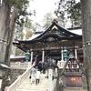 三峰神社ペット連れ参拝禁止の件