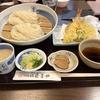 秋田に行ったら稲庭うどんを食べるべし!いざ秋田へ④