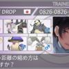 【剣盾S10】雷霆アシレバレルヒトム【最終2106-36位】