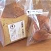 「低糖質」大豆食パン