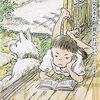宮崎駿最新作「君たちはどう生きるか」は、戦時下を生きる子どもたちへの「明るい」メッセージになる気がする。