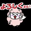宝塚のチケット申し込みについてよくある質問ネル!