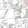 鬼道さんのシャワーシーンしか覚えていないイナアレ