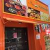 本場インド料理サンガム(福山市)