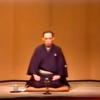 YouTubeで落語 Vol.44『掛取万歳』(別名:掛取り、掛万、浮かれの掛取り)
