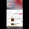 中国の出前サービスが便利(2)