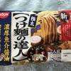REIKAおすすめのインスタントつけ麺