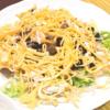 おすすめサラダ③『食物繊維たっぷり旬のサラダ~奈良漬ドレッシング~』