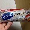 神戸屋 ザクッとスティック ホワイトチョコクリーム 食べてみました