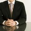 銀行にはスーツでいくべき?