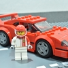 レゴ『フェラーリ F40 コンペティツィオーネ』75890