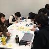 HCDnet東海:UXデザインWSに参加してみて