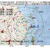 2017年09月24日 22時48分 岩手県沿岸北部でM4.0の地震