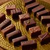 ラ・メゾン・デュ・ショコラ「ボワット メゾン」 86粒のチョコ詰め合わせ!