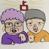 占い屋で大阪のオバチャン2人から取り合いになった話