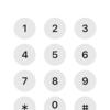 【楽天モバイル】Rakuten Linkの通話品質について【通話料無料】