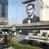 バンコクの繁華街