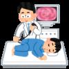 大腸内視鏡検査を受けてきました。