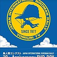 株価 精機 dmg 森 世界最大の工作機械メーカーDMG森精機を新規購入【6141】
