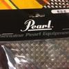 【太鼓マン向けエントリ】Pearl バスドラムマレット 636