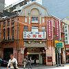 台湾旅行第一日:鎌倉→台北→中和→台北