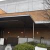 もうひとつのドラえもんの街・川崎市の藤子・F・不二雄ミュージアム