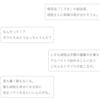 イケメン猫たちに恋の季節がやってきた!?「黒猫王子の喫茶店 しっぽ短し恋せよ猫」 #感想 #読了 ( @0831nuko さん)