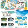 環境を考えながら元気になれる「いこま環境フェスティバル」(生駒市)