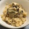 土鍋で牡蠣ご飯(レシピつき)
