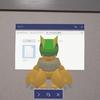 HoloLens2の3Dビューアでglbモデルを表示する
